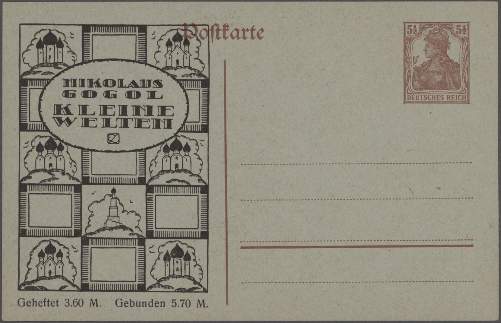 Lot 23534 - Deutsches Reich - Privatganzsachen  -  Auktionshaus Christoph Gärtner GmbH & Co. KG Sale #49 Collections Overseas, Thematics, Europe, Germany/Estates