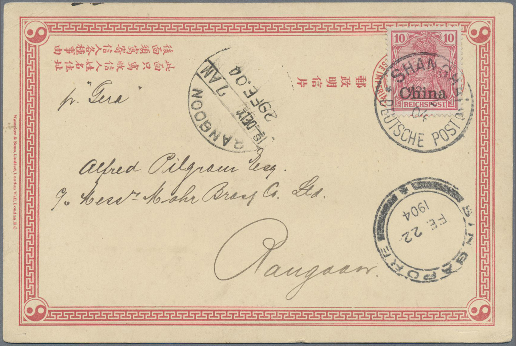 Lot 18431 - deutsche post in china  -  Auktionshaus Christoph Gärtner GmbH & Co. KG Auction #40 Germany, Picture Post Cards, Collections Overseas, Thematics