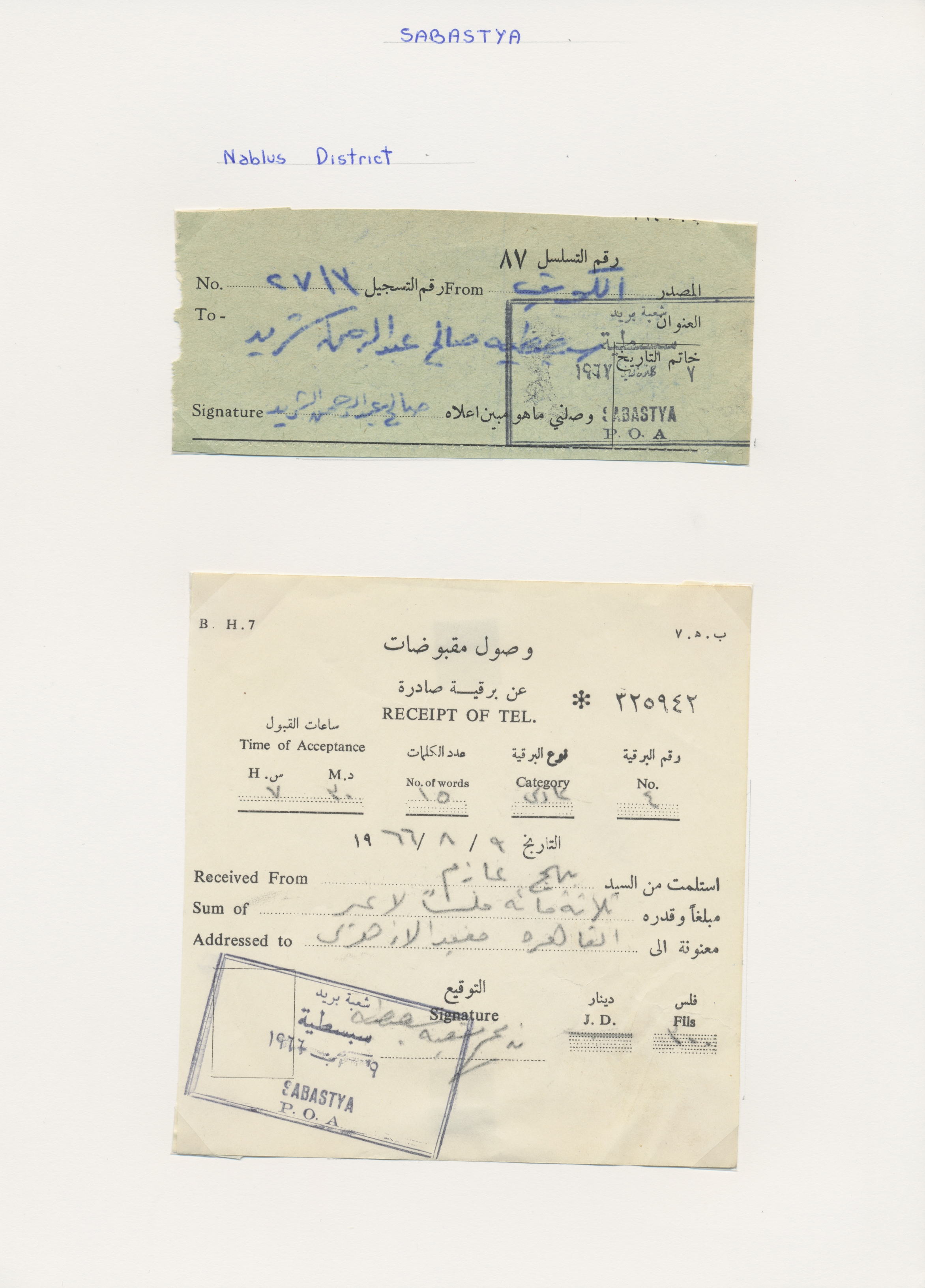 Lot 28807 - holyland  -  Auktionshaus Christoph Gärtner GmbH & Co. KG Sale #44 Collections Overseas, Europe