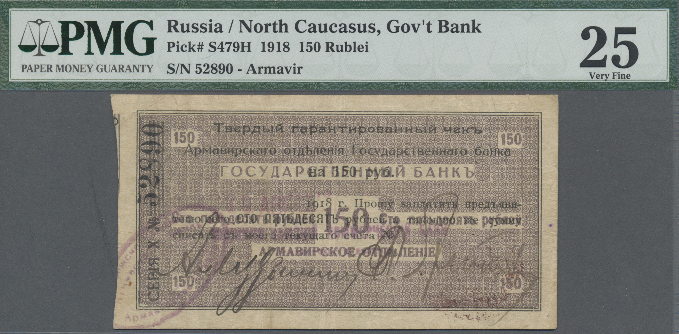 Lot 00677 - Russia / Russland | Banknoten  -  Auktionshaus Christoph Gärtner GmbH & Co. KG Sale #48 The Banknotes