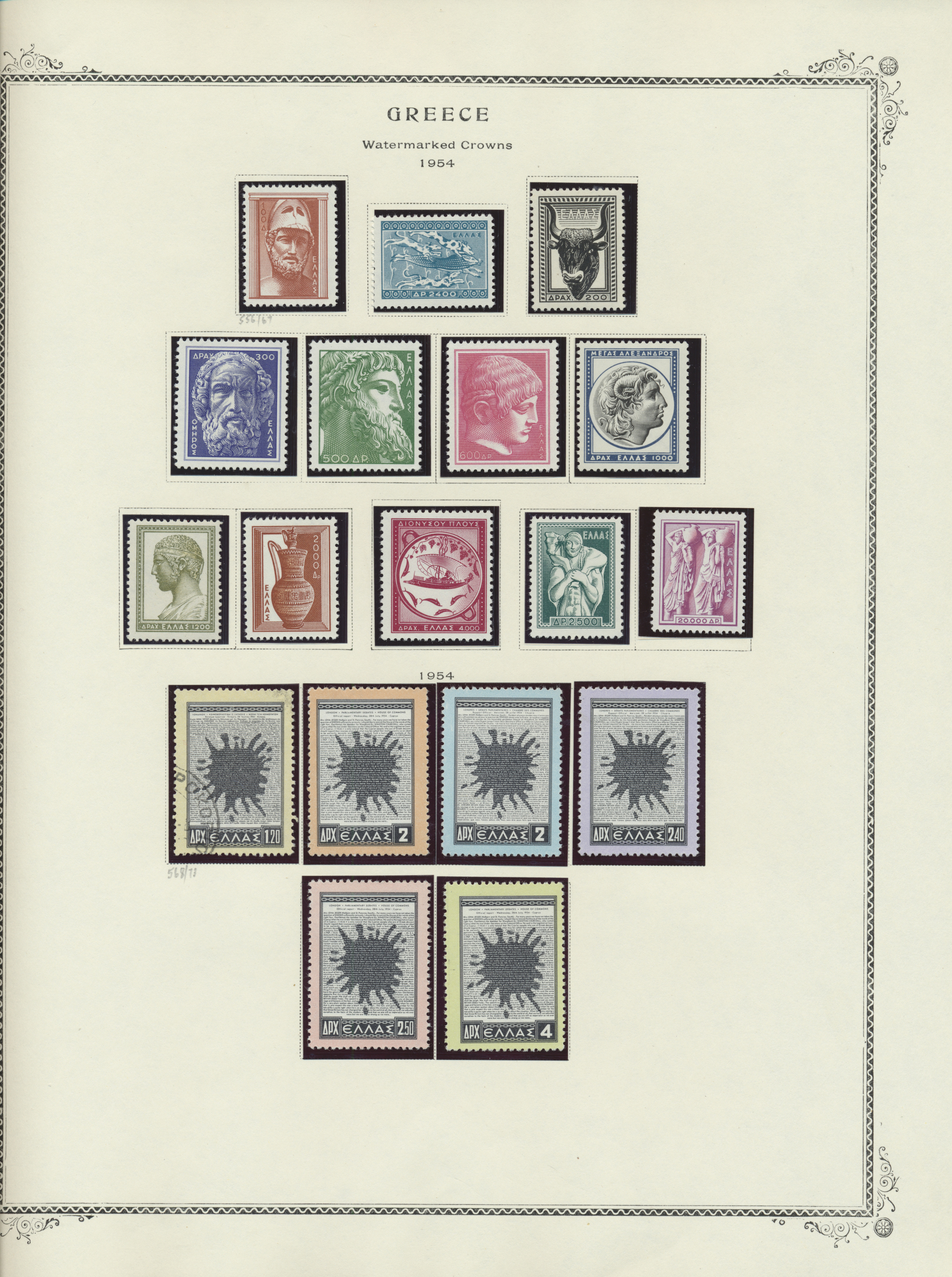 Lot 21822 - griechenland  -  Auktionshaus Christoph Gärtner GmbH & Co. KG Sale #47 Collections: Overseas, Thematics, Europe