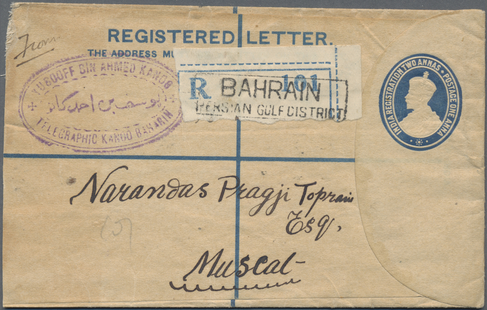 Lot 05021 - bahrain  -  Auktionshaus Christoph Gärtner GmbH & Co. KG Sale #49 Single lots Asia, Thematics, Oversea, Europe, Old German States, Third Reich, German Colonies and the Federal Republic of Germany