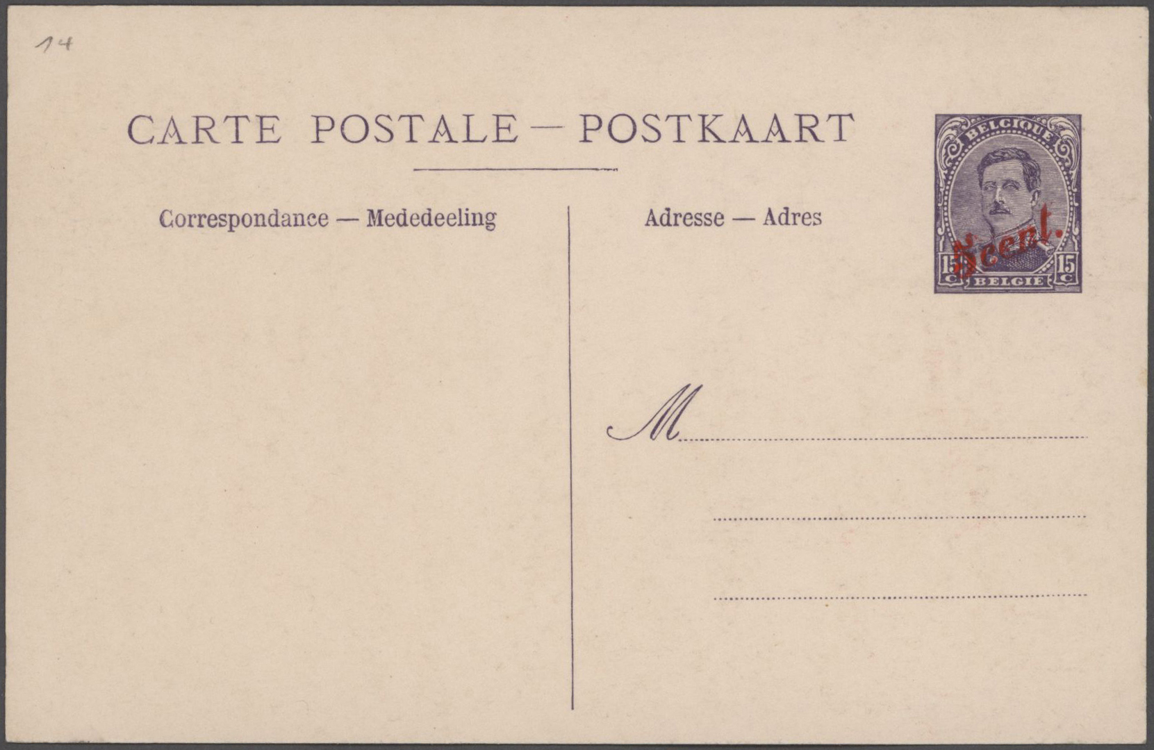 Lot 16694 - Belgien - Ganzsachen  -  Auktionshaus Christoph Gärtner GmbH & Co. KG Sale #48 collections Overseas  Airmail / Ship mail & Thematics