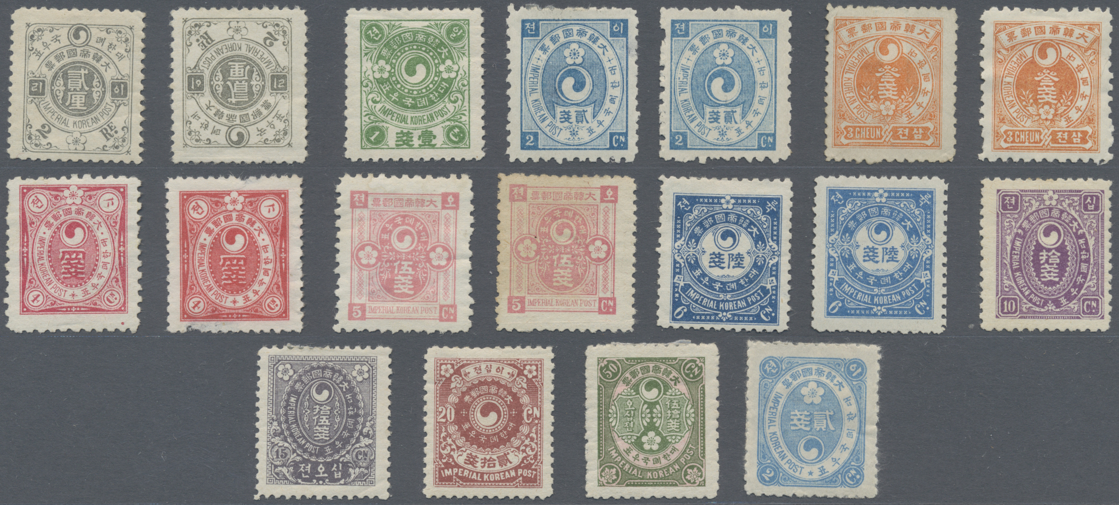 Lot 13844 - korea  -  Auktionshaus Christoph Gärtner GmbH & Co. KG Sale #48 collections Overseas  Airmail / Ship mail & Thematics