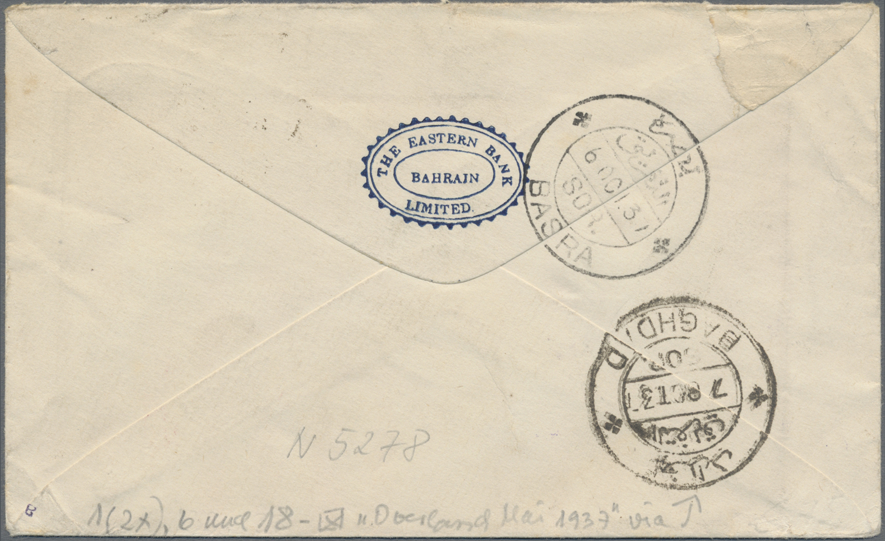Lot 05023 - bahrain  -  Auktionshaus Christoph Gärtner GmbH & Co. KG Sale #49 Single lots Asia, Thematics, Oversea, Europe, Old German States, Third Reich, German Colonies and the Federal Republic of Germany