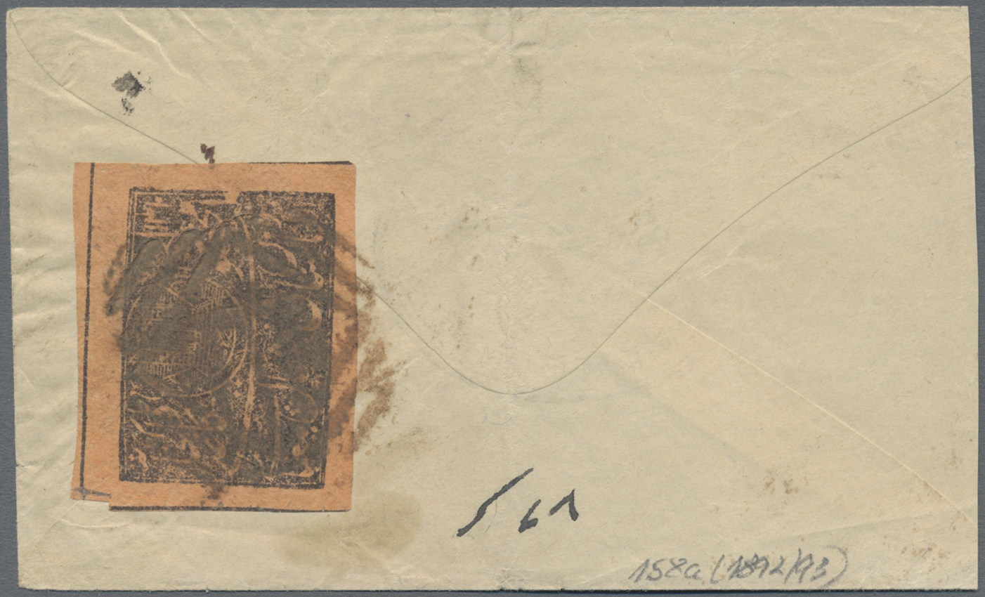 Lot 05013 - Afghanistan  -  Auktionshaus Christoph Gärtner GmbH & Co. KG Sale #49 Single lots Asia, Thematics, Oversea, Europe, Old German States, Third Reich, German Colonies and the Federal Republic of Germany