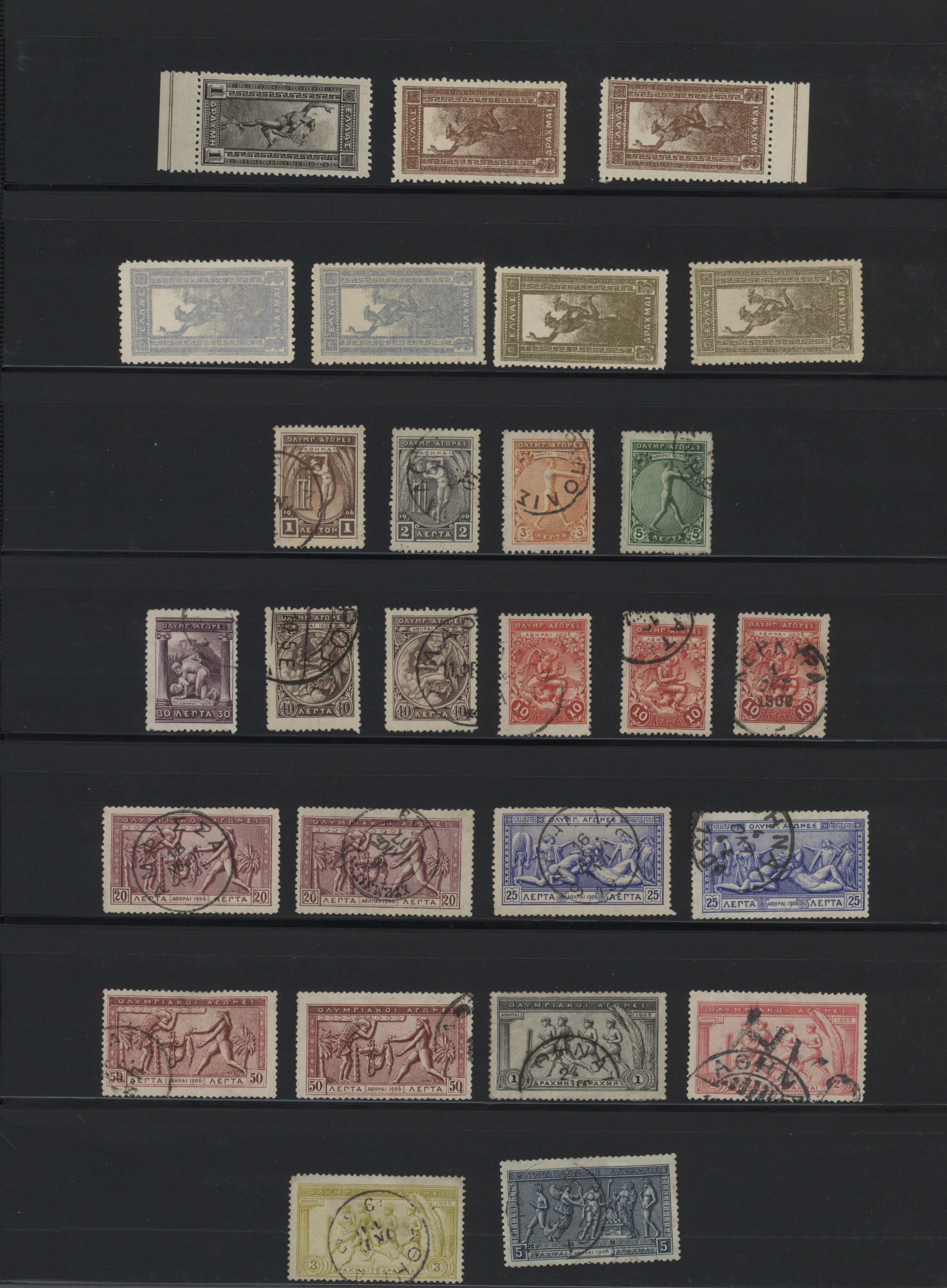 Lot 21820 - griechenland  -  Auktionshaus Christoph Gärtner GmbH & Co. KG Sale #47 Collections: Overseas, Thematics, Europe