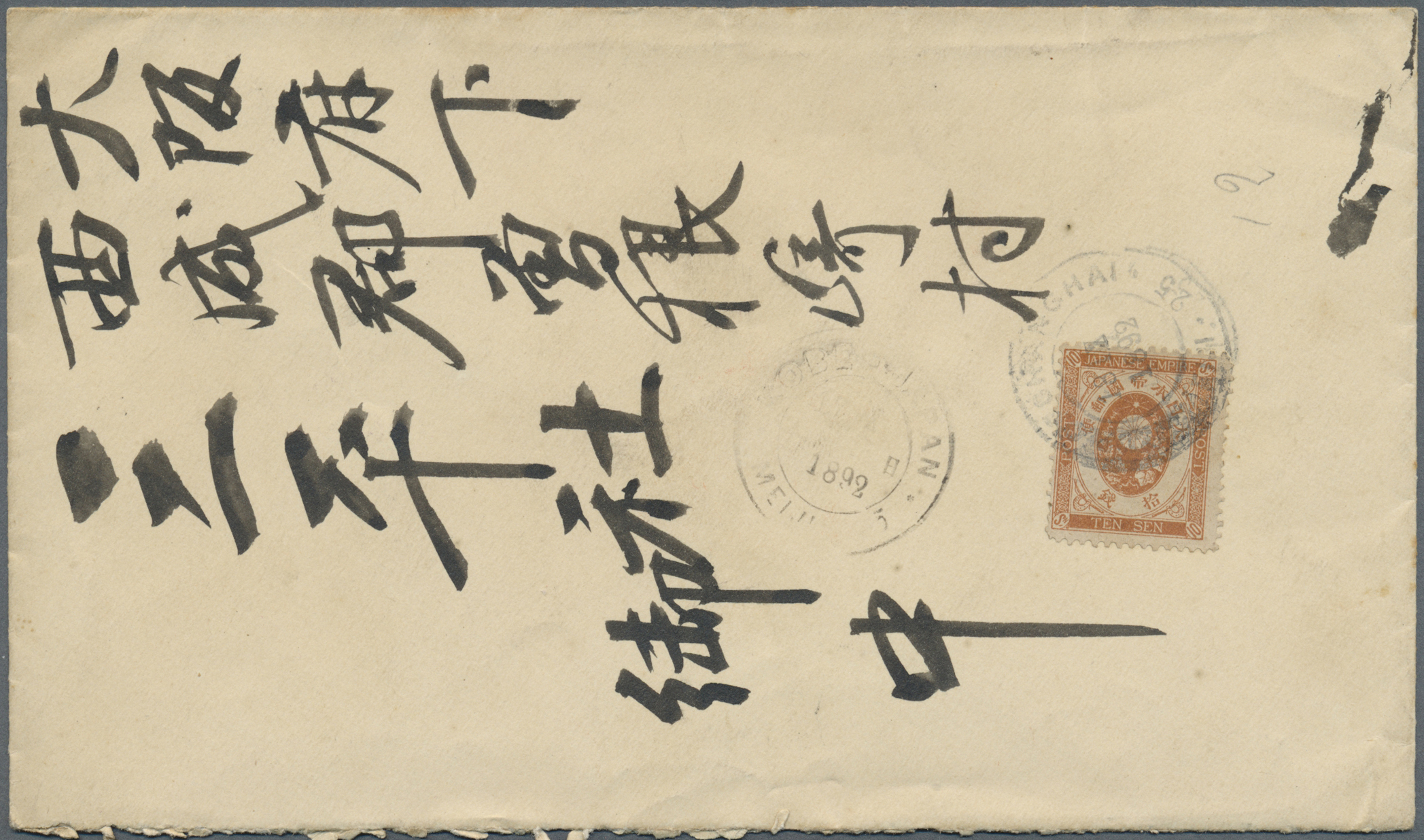 Lot 6562 - japanische post in china  -  Auktionshaus Christoph Gärtner GmbH & Co. KG Philately: ASIA single lots including Special Catalog Malaya Auction #39 Day 3