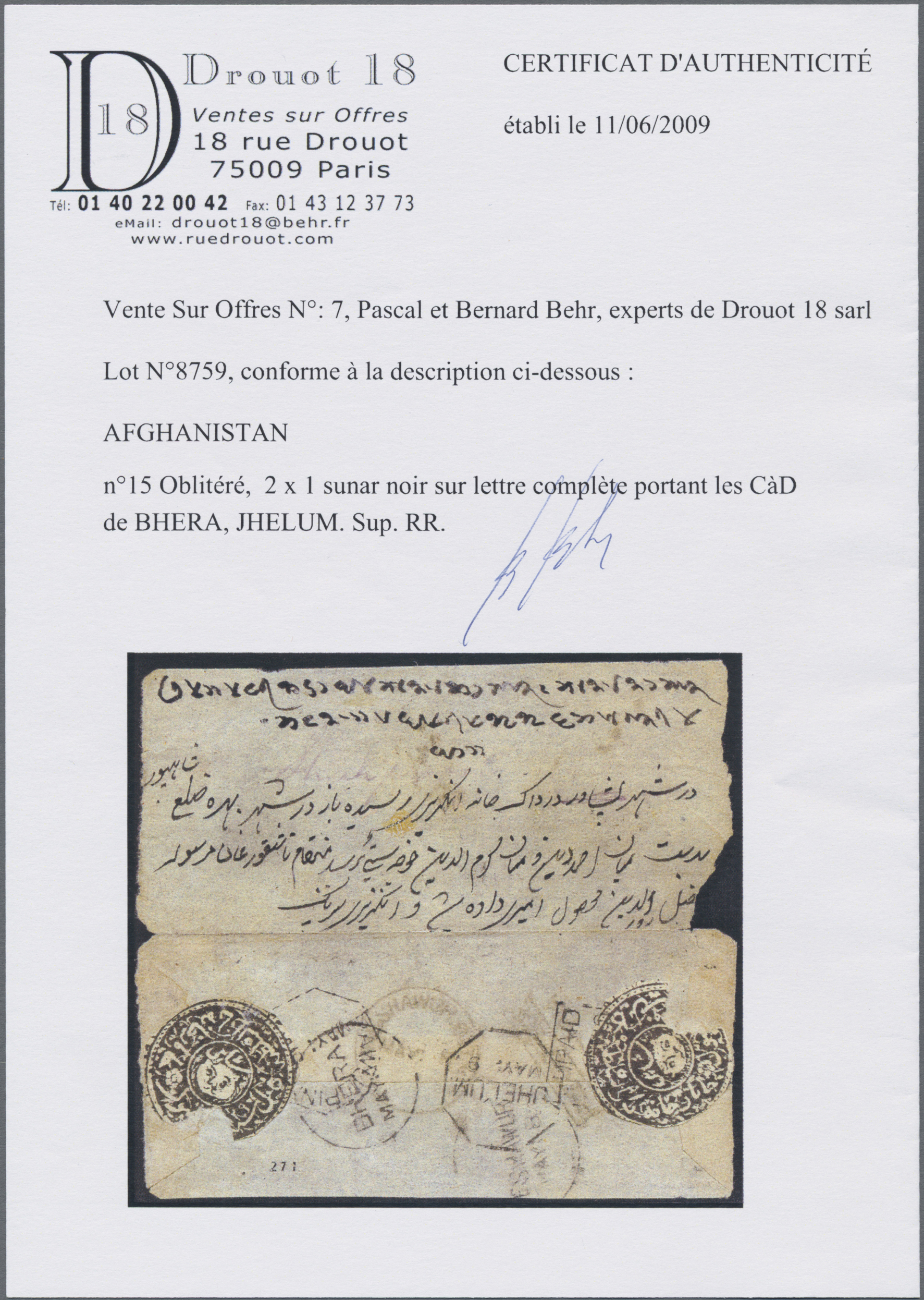 Lot 07015 - Afghanistan  -  Auktionshaus Christoph Gärtner GmbH & Co. KG Sale #45- ASIA/OVERSEAS/EUROPE