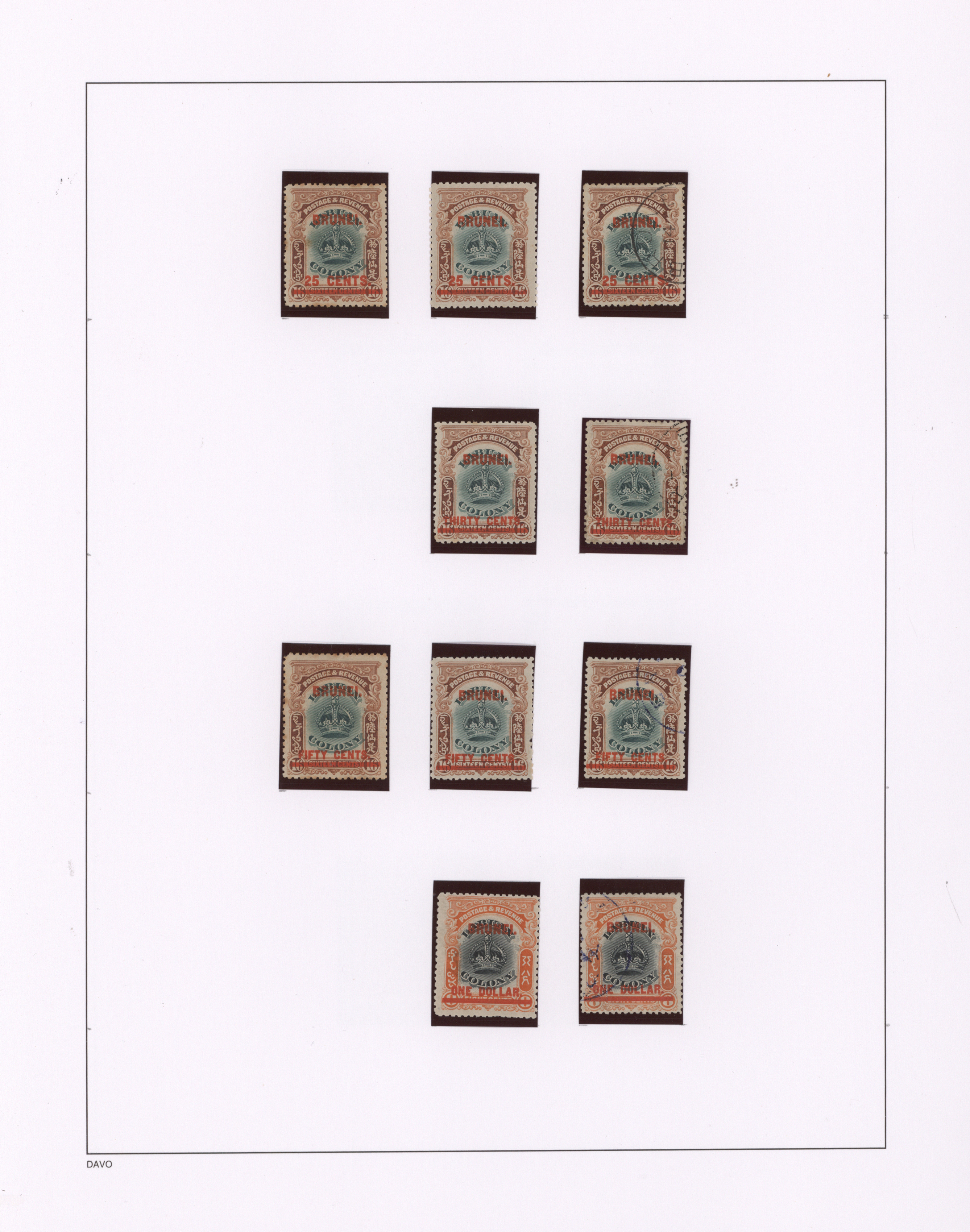 Lot 13031 - brunei  -  Auktionshaus Christoph Gärtner GmbH & Co. KG Sale #48 collections Overseas  Airmail / Ship mail & Thematics