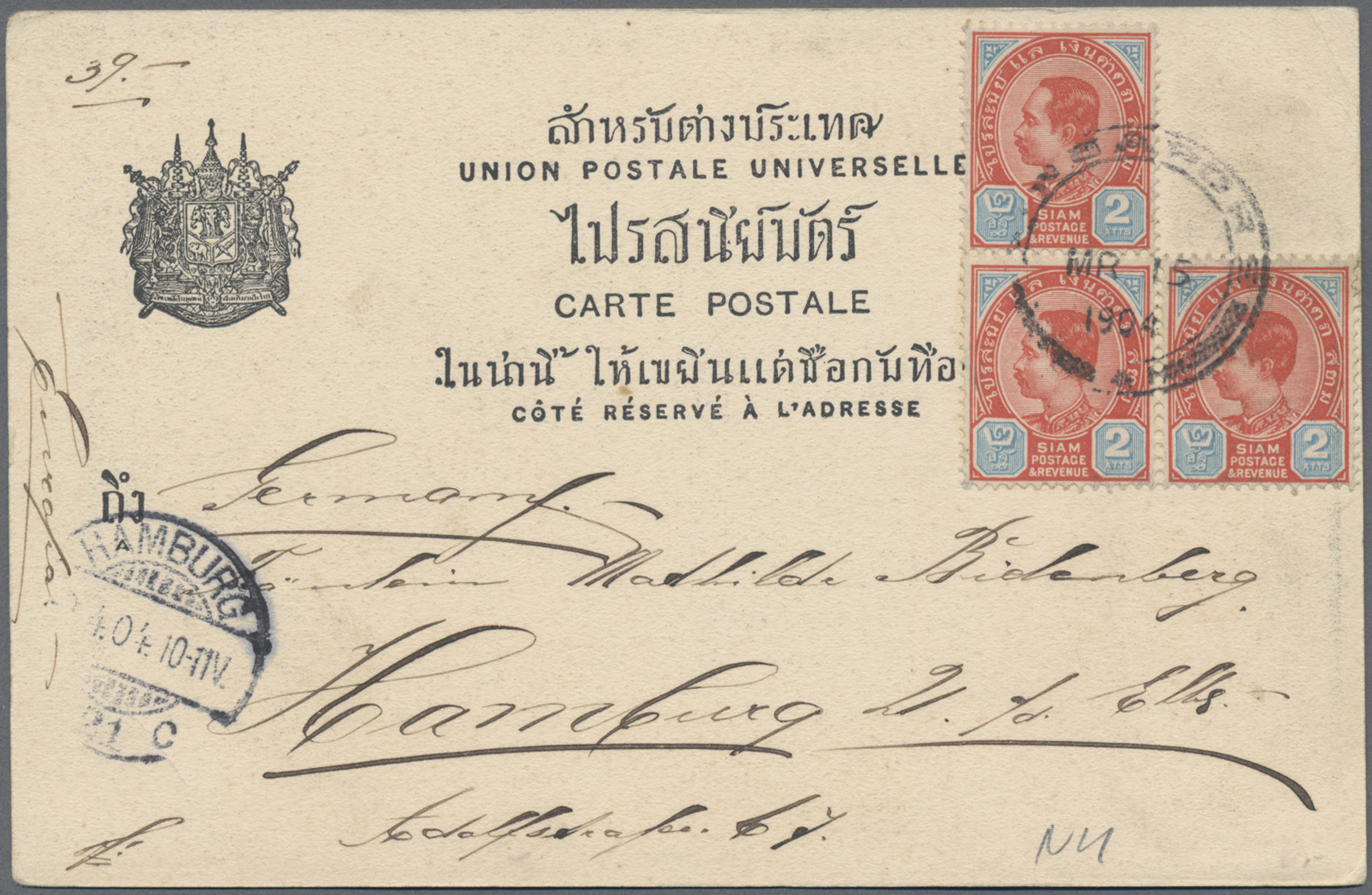Lot 11109 - thailand  -  Auktionshaus Christoph Gärtner GmbH & Co. KG Sale #47 Single lots: Asia, Thematics, Overseas, Europe