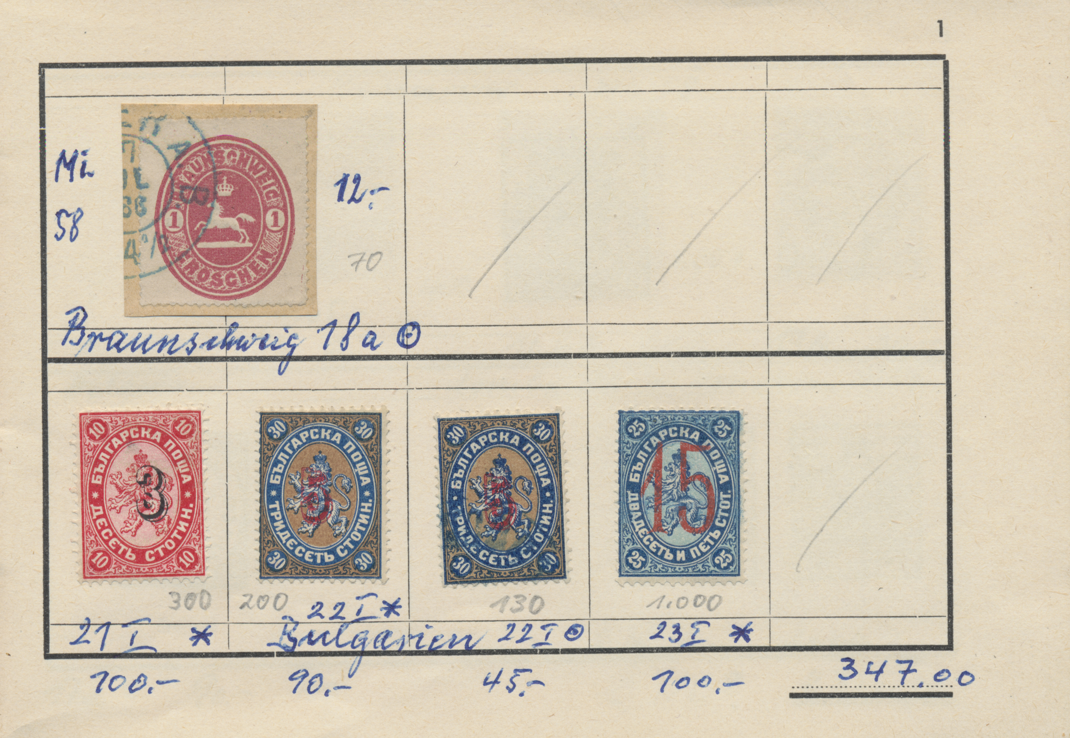 Lot 19471 - europa  -  Auktionshaus Christoph Gärtner GmbH & Co. KG Sale #48 collections Overseas  Airmail / Ship mail & Thematics