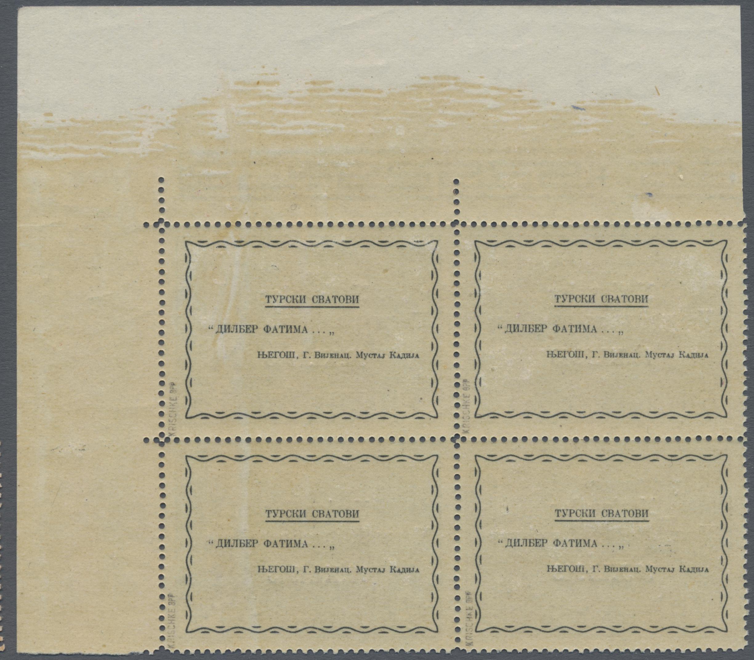 Lot 06916 - Dt. Besetzung II WK - Montenegro  -  Auktionshaus Christoph Gärtner GmbH & Co. KG 51th Auction - Day 3