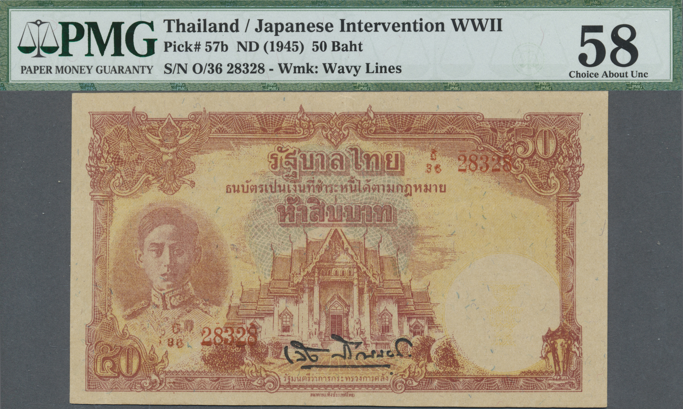 Lot 2011 - Thailand | Banknoten  -  Auktionshaus Christoph Gärtner GmbH & Co. KG Banknotes & Coins Auction #39 Day 2