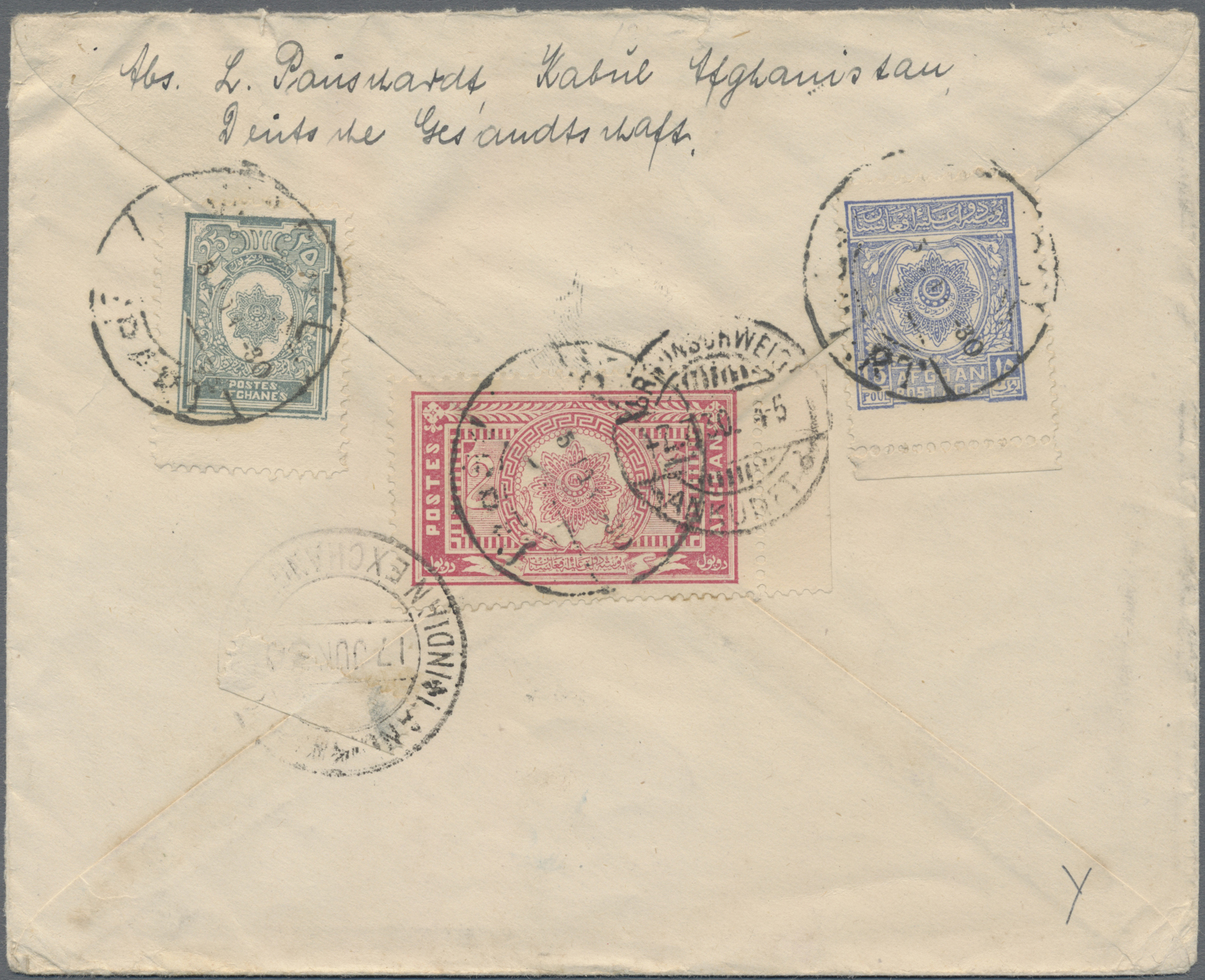 Lot 07016 - Afghanistan  -  Auktionshaus Christoph Gärtner GmbH & Co. KG Sale #45- ASIA/OVERSEAS/EUROPE