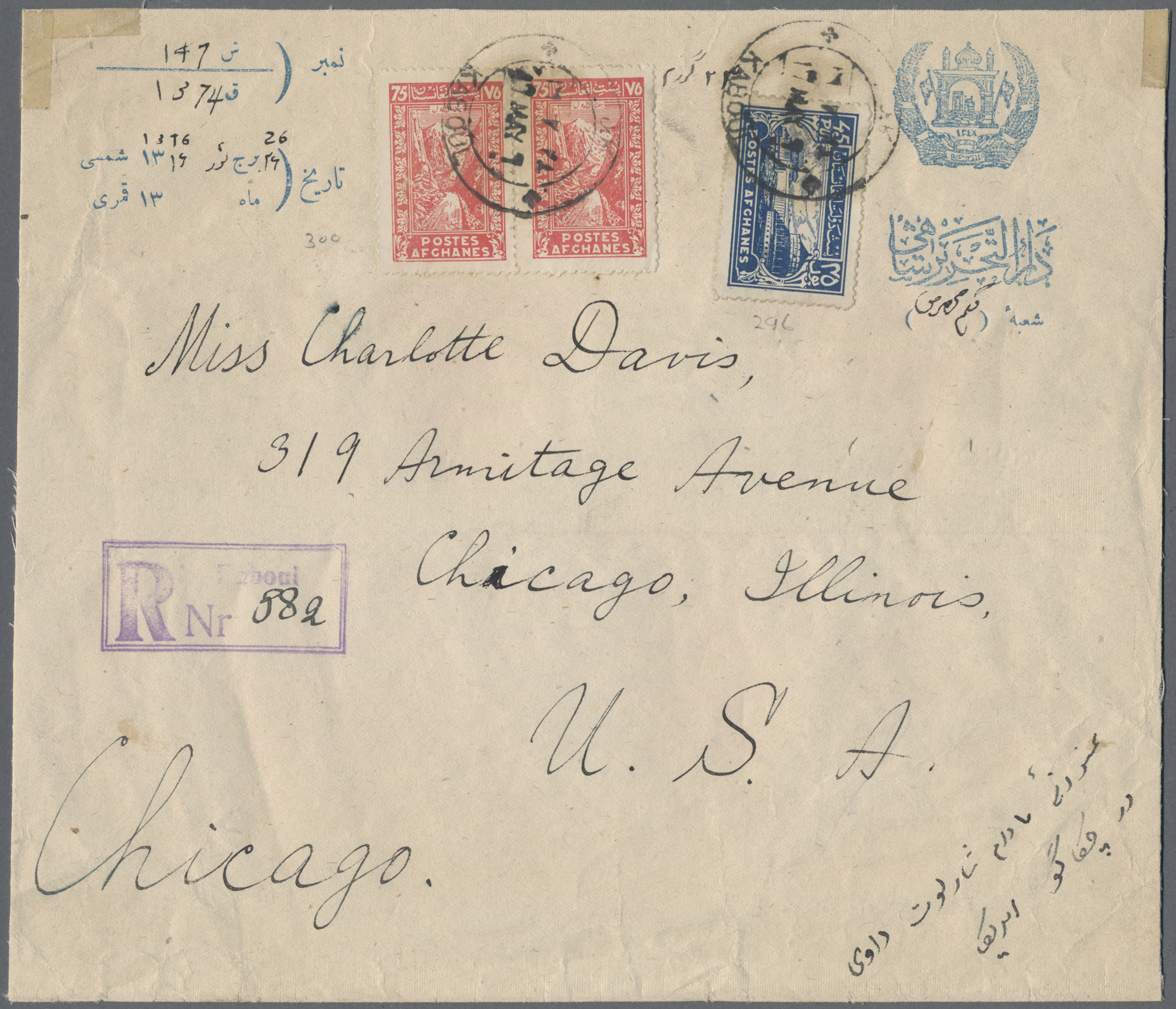 Lot 07017 - Afghanistan  -  Auktionshaus Christoph Gärtner GmbH & Co. KG Sale #45- ASIA/OVERSEAS/EUROPE