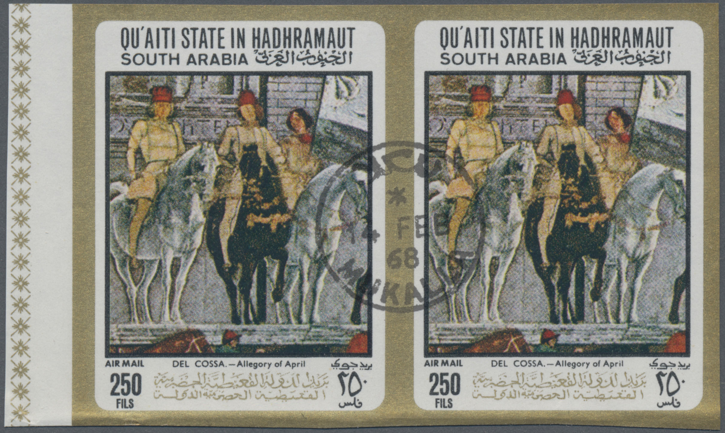 Lot 26605 - Aden - Qu'aiti State in Hadhramaut  -  Auktionshaus Christoph Gärtner GmbH & Co. KG Sale #46 Gollcetions Germany - including the suplement
