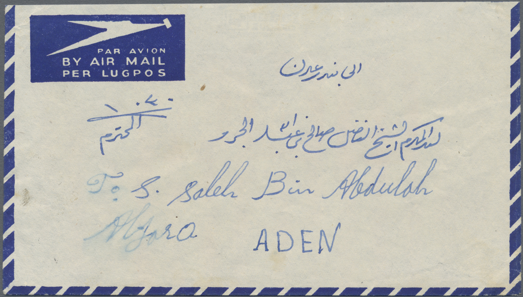 Lot 07009 - Aden - Kathiri State of Seiyun  -  Auktionshaus Christoph Gärtner GmbH & Co. KG Sale #45- ASIA/OVERSEAS/EUROPE