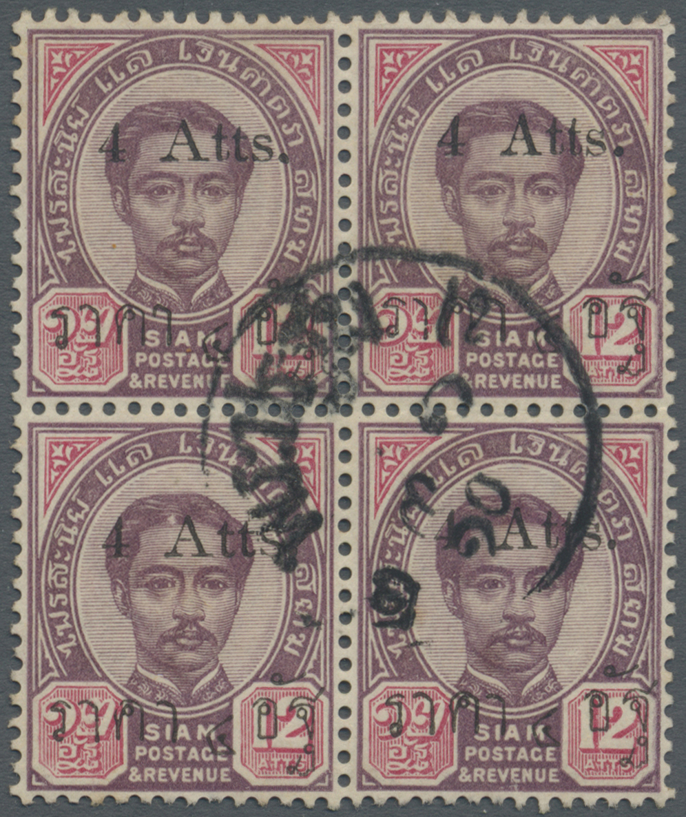 Lot 8135 - Thailand - Stempel  -  Auktionshaus Christoph Gärtner GmbH & Co. KG Philately: ASIA single lots including Special Catalog Malaya Auction #39 Day 3