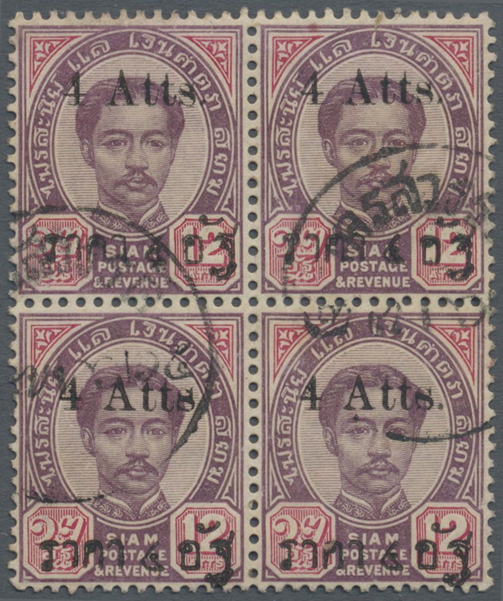 Lot 8132 - Thailand - Stempel  -  Auktionshaus Christoph Gärtner GmbH & Co. KG Philately: ASIA single lots including Special Catalog Malaya Auction #39 Day 3