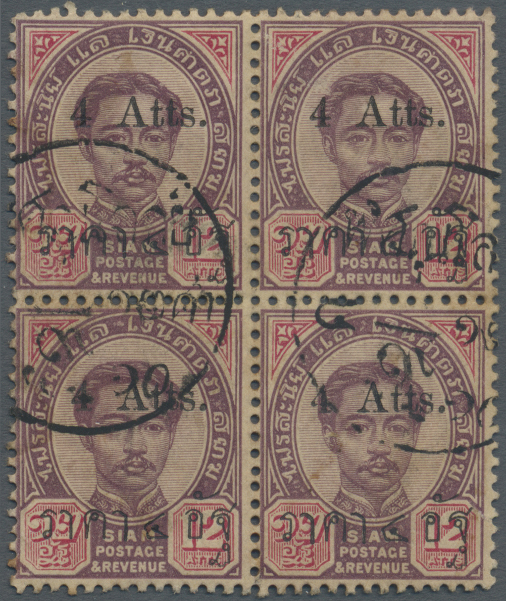 Lot 8136 - Thailand - Stempel  -  Auktionshaus Christoph Gärtner GmbH & Co. KG Philately: ASIA single lots including Special Catalog Malaya Auction #39 Day 3