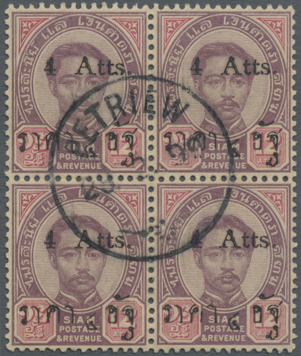 Lot 8133 - Thailand - Stempel  -  Auktionshaus Christoph Gärtner GmbH & Co. KG Philately: ASIA single lots including Special Catalog Malaya Auction #39 Day 3