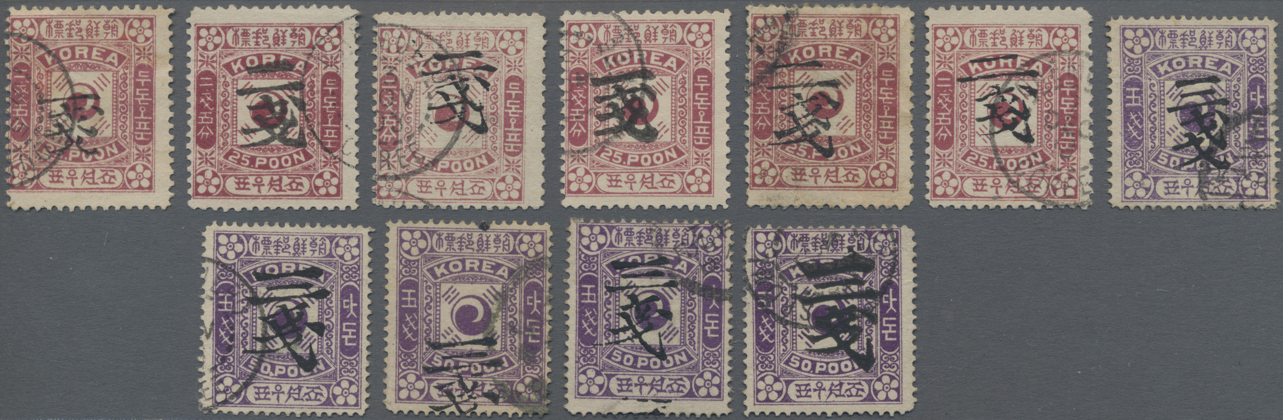 Lot 13845 - korea  -  Auktionshaus Christoph Gärtner GmbH & Co. KG Sale #48 collections Overseas  Airmail / Ship mail & Thematics