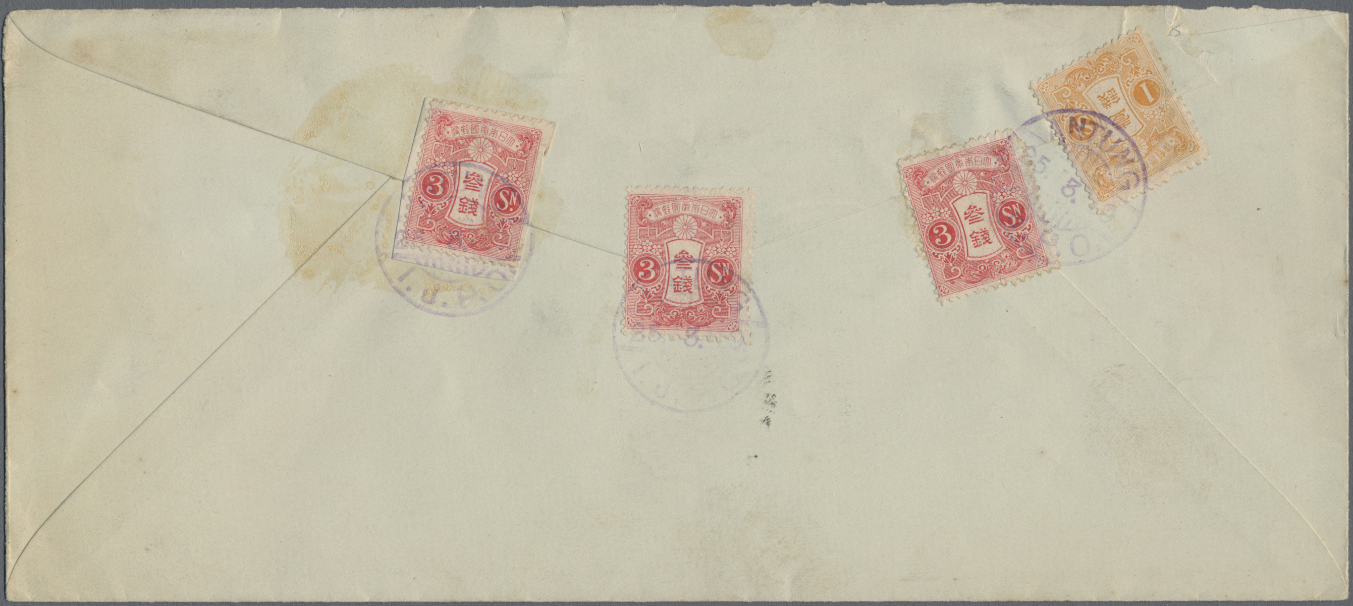 Lot 00092 - japanische post in china  -  Auktionshaus Christoph Gärtner GmbH & Co. KG Special auction
