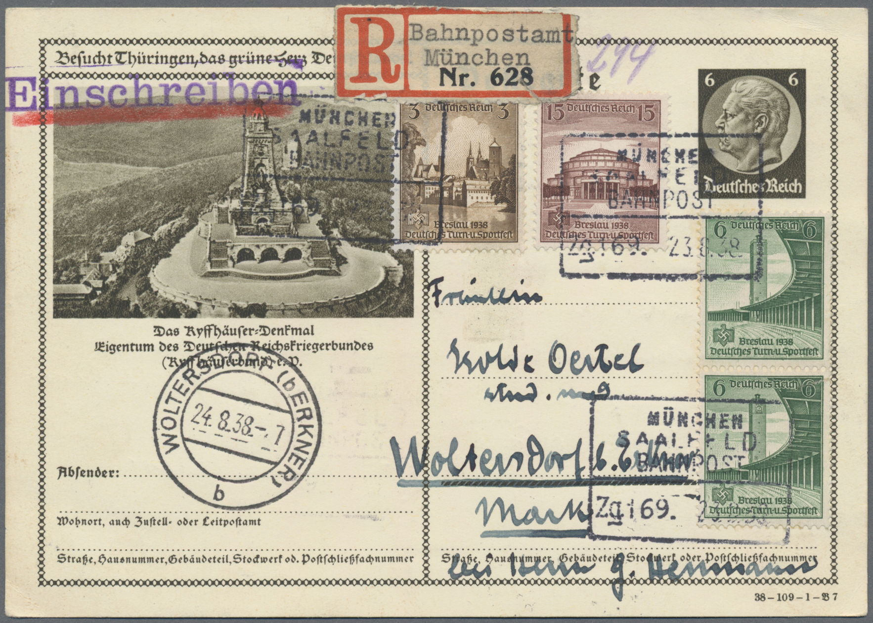 Lot 16299 - deutsches reich - bahnpost  -  Auktionshaus Christoph Gärtner GmbH & Co. KG Sale #47 Single lots: Germany, Picture Postcards
