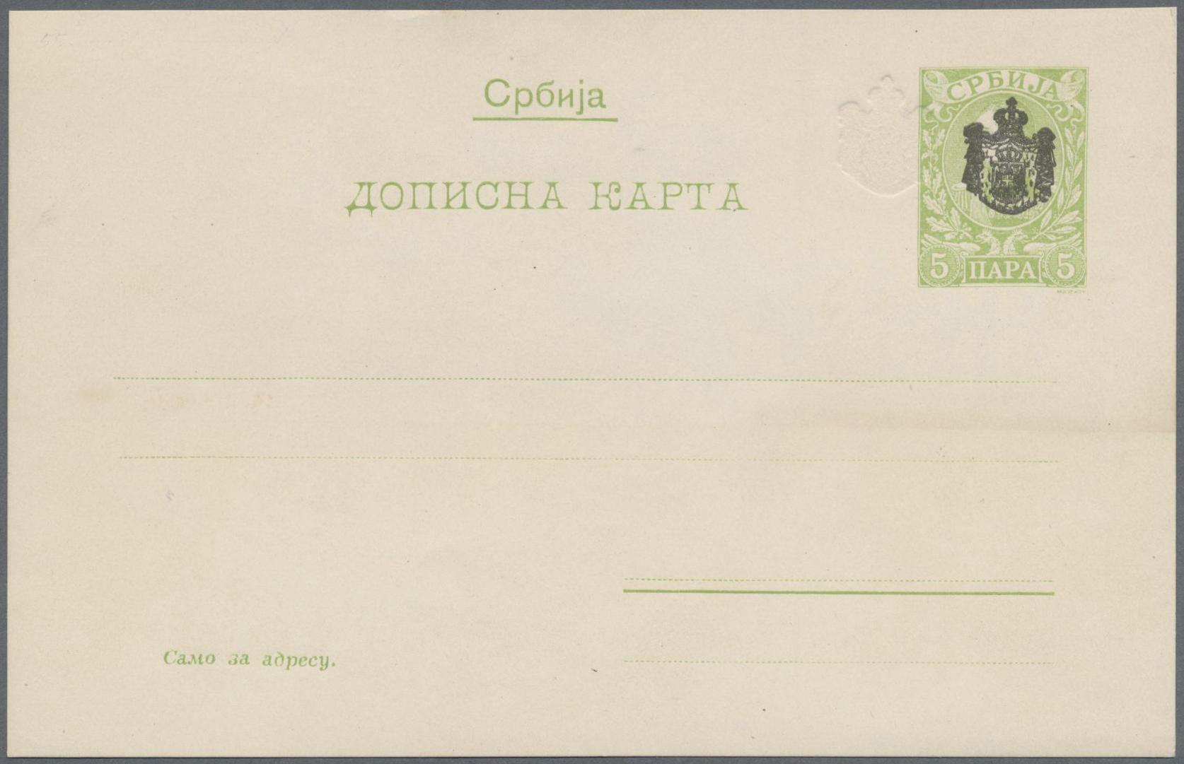 Lot 01760 - Serbien - Ganzsachen  -  Auktionshaus Christoph Gärtner GmbH & Co. KG Special auction