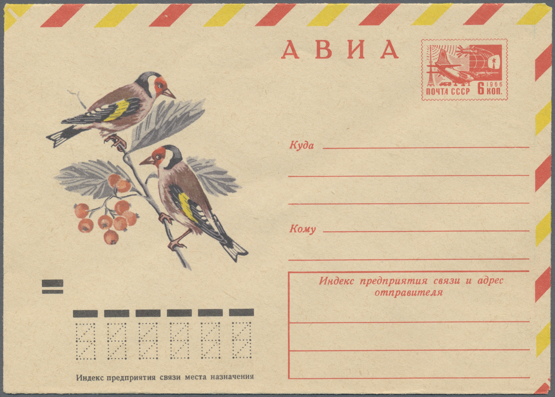 Stamp Auction - thematik: tiere-vögel / animals-birds - Sale