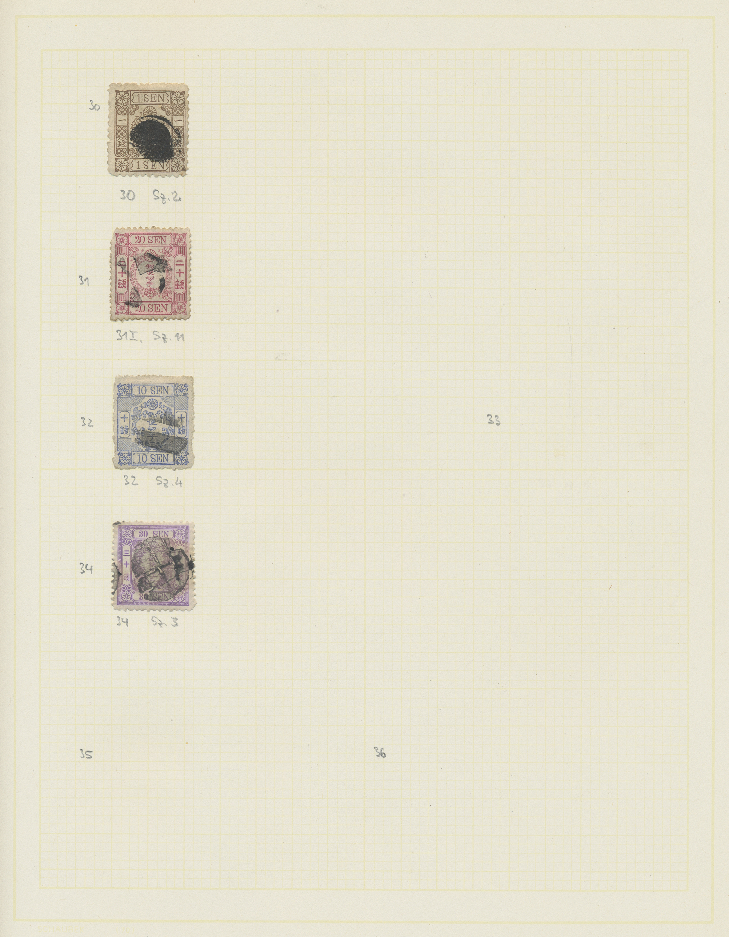 Lot 13567 - Japan  -  Auktionshaus Christoph Gärtner GmbH & Co. KG Sale #48 collections Overseas  Airmail / Ship mail & Thematics