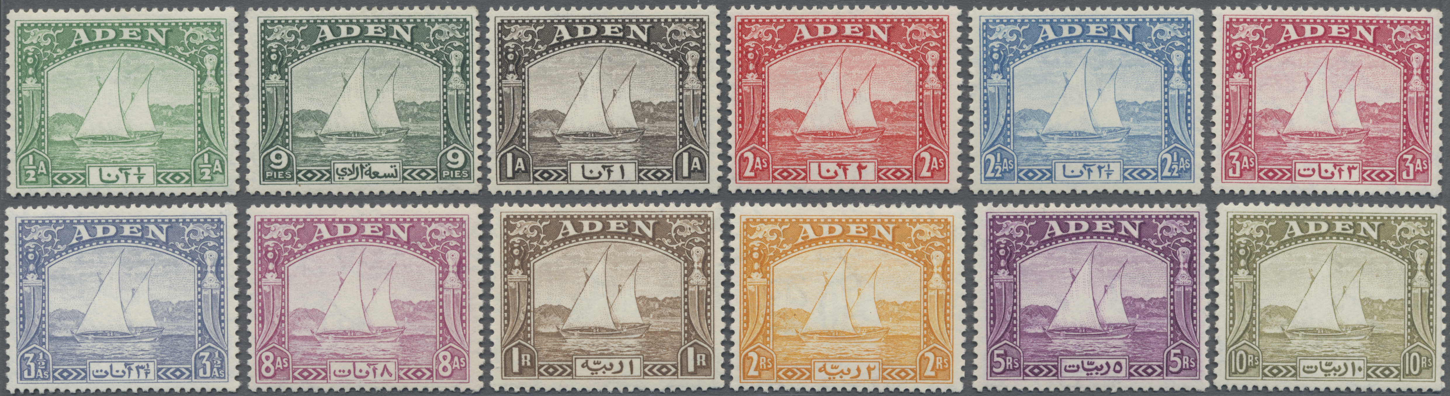 Lot 05002 - aden  -  Auktionshaus Christoph Gärtner GmbH & Co. KG Sale #49 Single lots Asia, Thematics, Oversea, Europe, Old German States, Third Reich, German Colonies and the Federal Republic of Germany