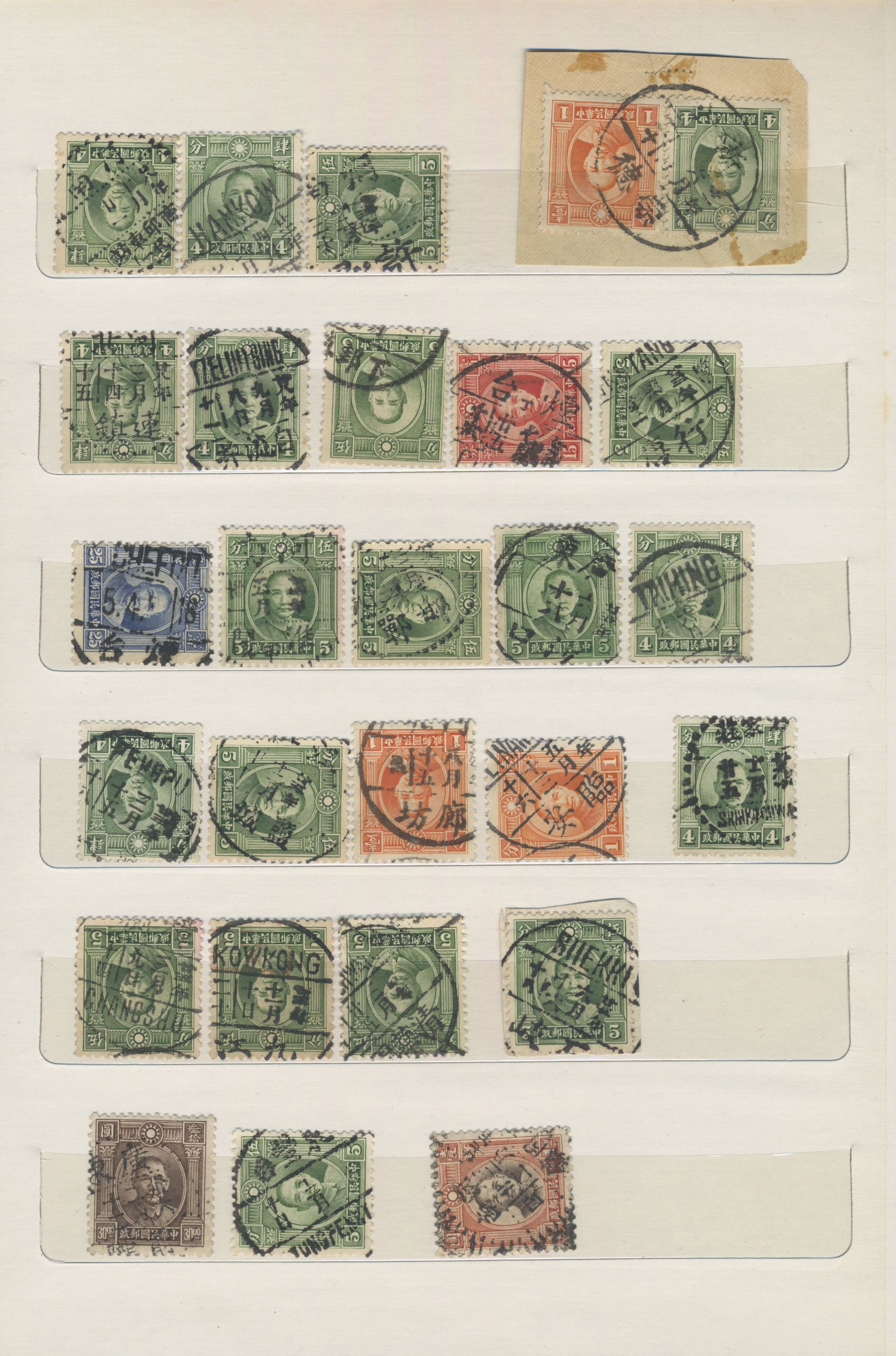 Lot 24473 - China - Fremde Postanstalten / Foreign Offices  -  Auktionshaus Christoph Gärtner GmbH & Co. KG Sale #45Collections Worldwide