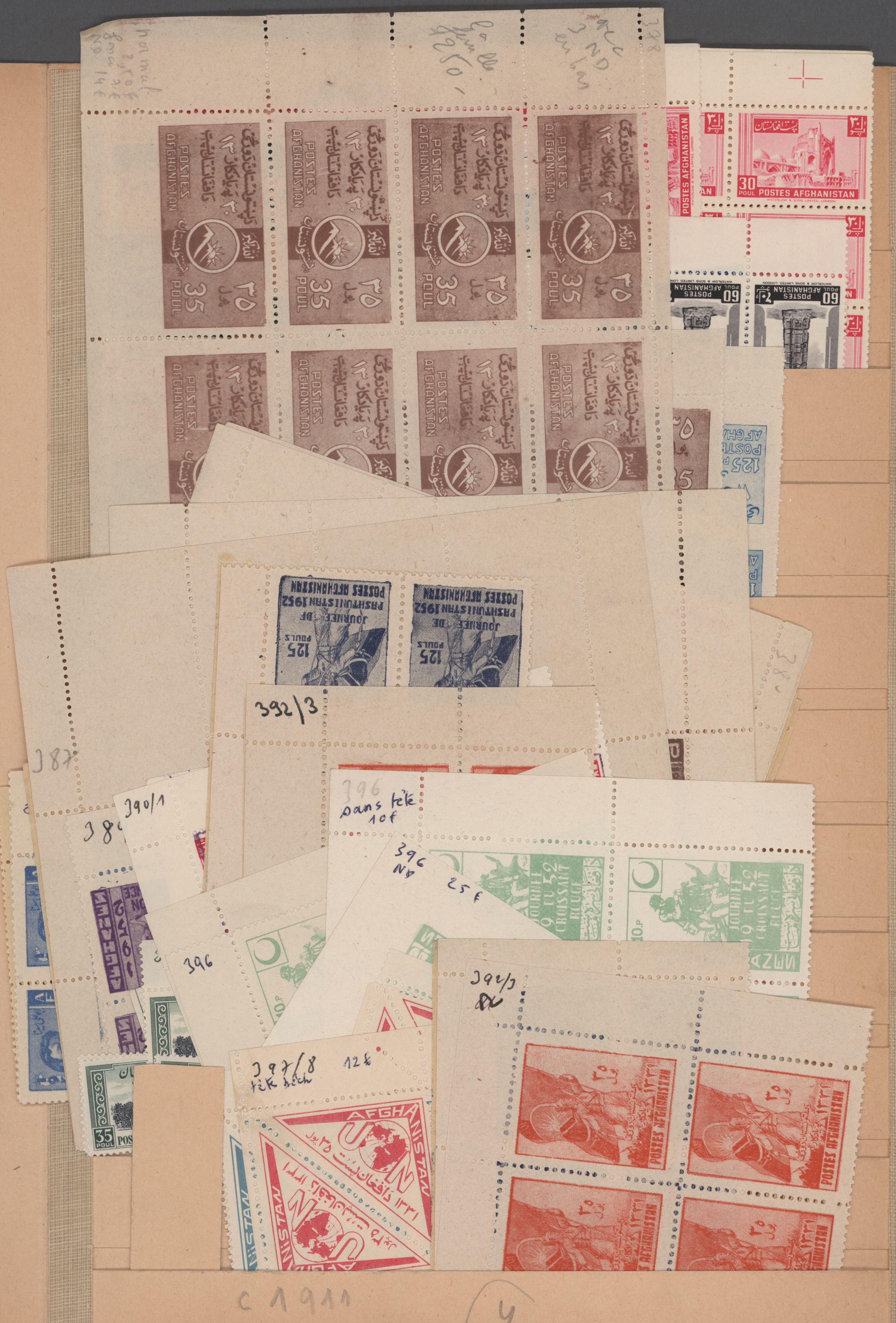 Lot 18646 - Afghanistan  -  Auktionshaus Christoph Gärtner GmbH & Co. KG Sale #47 Collections: Overseas, Thematics, Europe