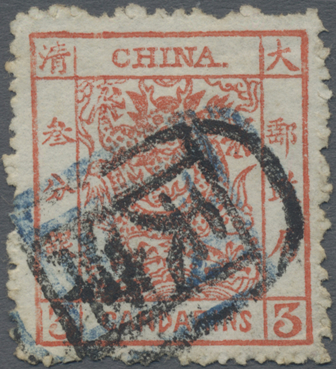 Lot 05312 - China  -  Auktionshaus Christoph Gärtner GmbH & Co. KG Sale #46 Special Auction China - including Liberated Areas
