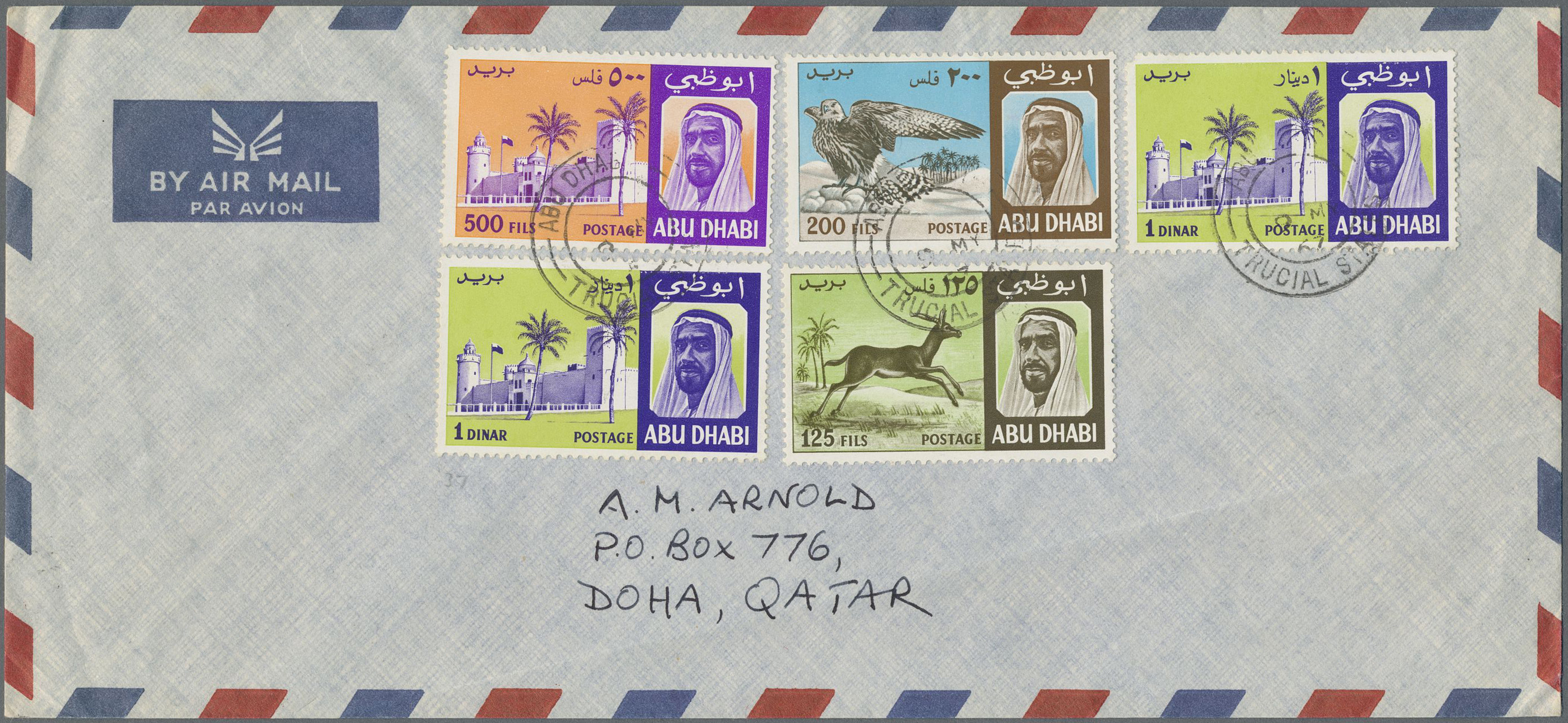 Lot 07101 - Abu Dhabi  -  Auktionshaus Christoph Gärtner GmbH & Co. KG Sale #43 Asia, Overseas, Air & Ships, Mail, Spain, Day 4